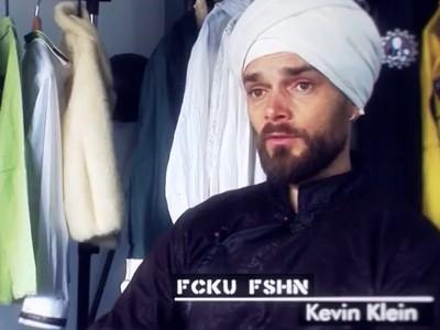 FCKU UTUB